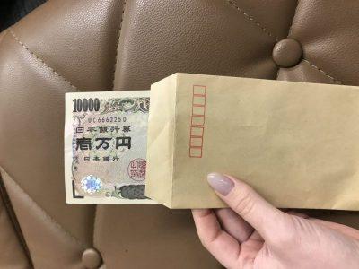 パパ活アプリでもらった封筒に1万円札